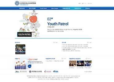 청소년교화연합회